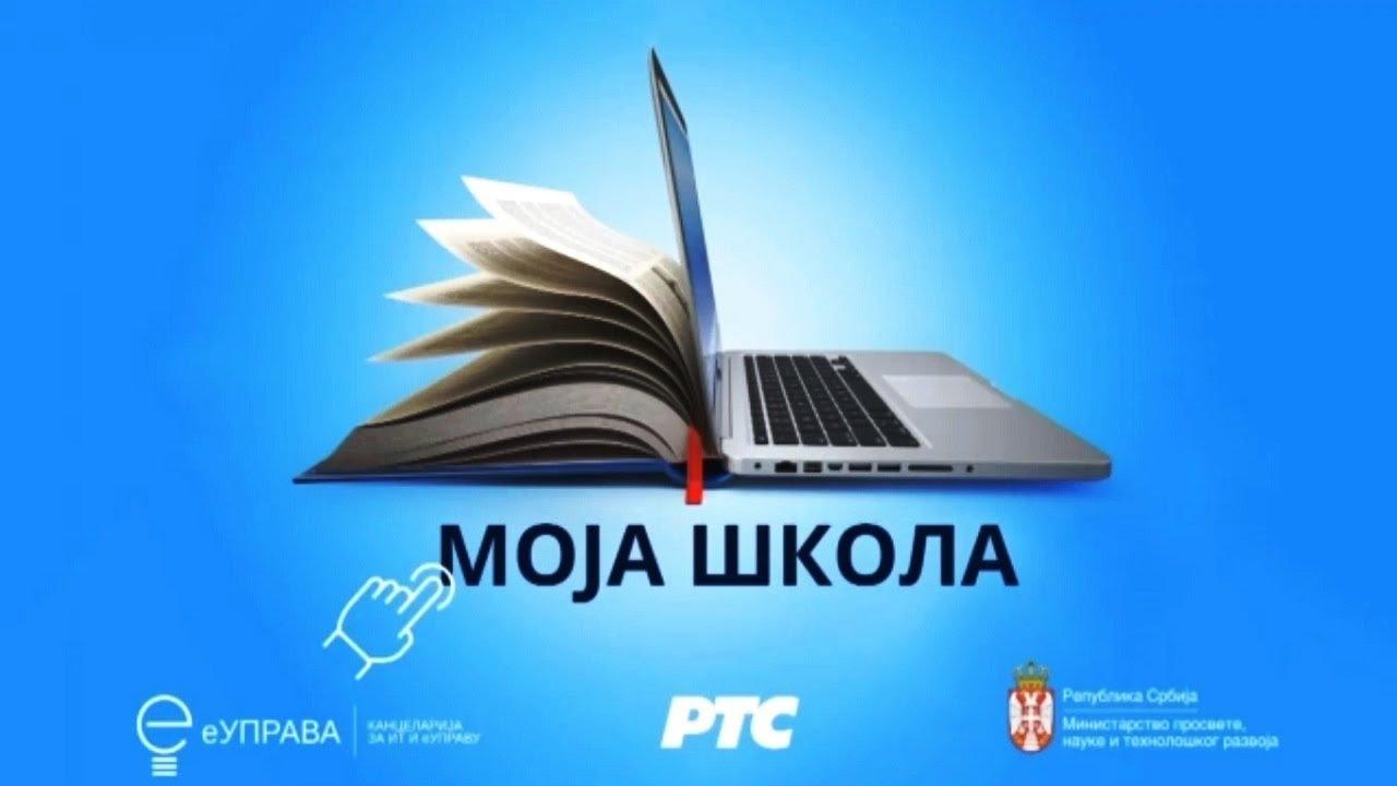 srpski jezik za peti razred padezi