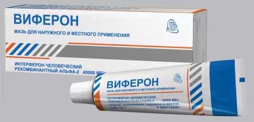 Este posibilă eliminarea papilomelor prin OMS)
