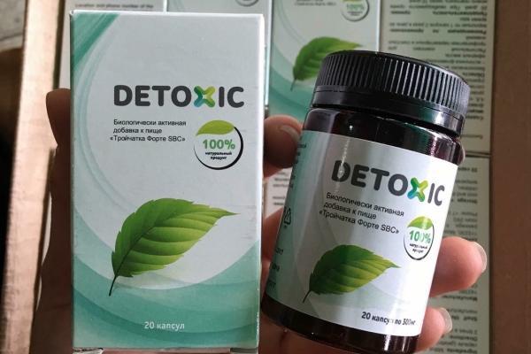 medicament pentru curățarea intestinelor de paraziți)