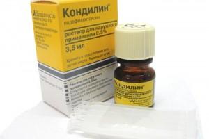 tratamentul papilomelor cu medicamente antivirale pe corp)