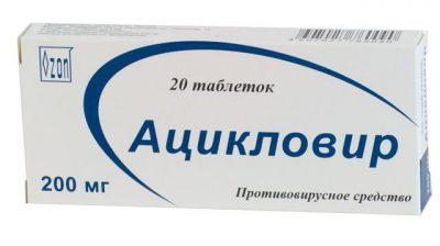 tratament cu papiloame cu unguent oxolinic)