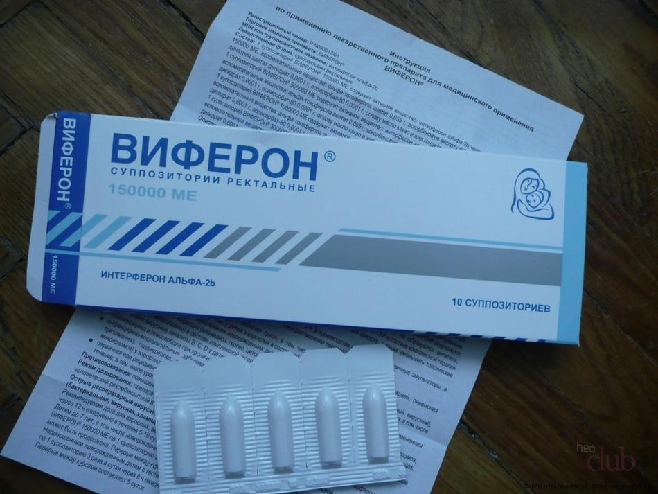 simptomele și tratamentul helmintiazei adulților