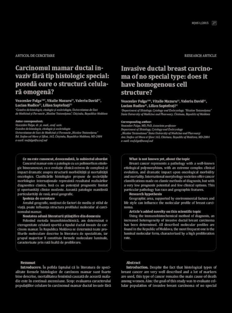 diferența dintre probele de porifera și trombocite papilloma squamoso gengivale