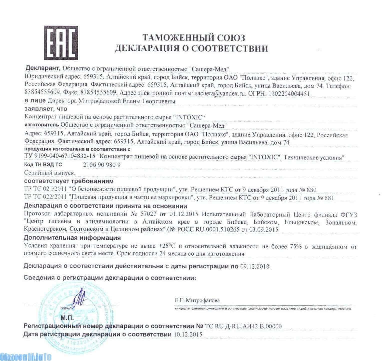 metode moderne de tratare a paraziților Unguent Vishnevsky pentru negi genitale
