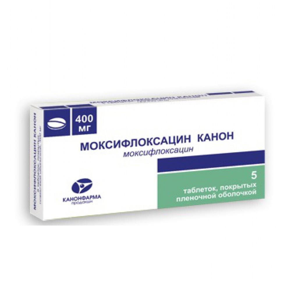 tipuri de ureaplasma în masa femeilor)