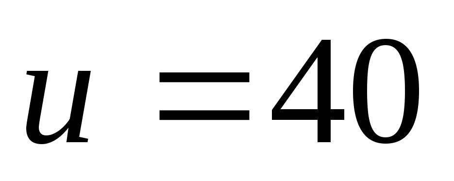 Calcularea selecției angrenajului. Verificarea aderenței roților de rulare la șină