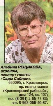 nici un tratament cu vierme)