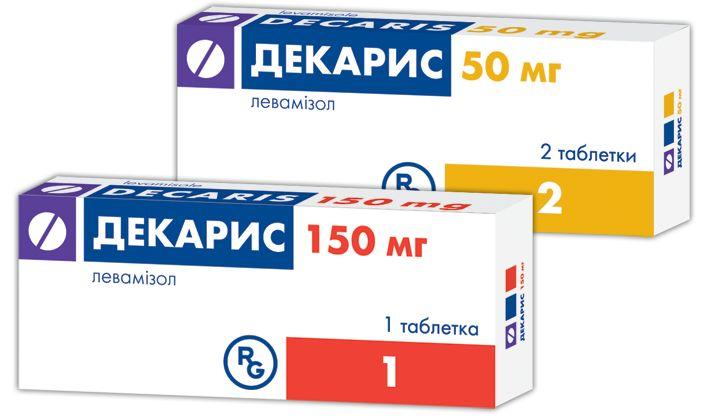 medicament antihelmintic complex ce este acesta)