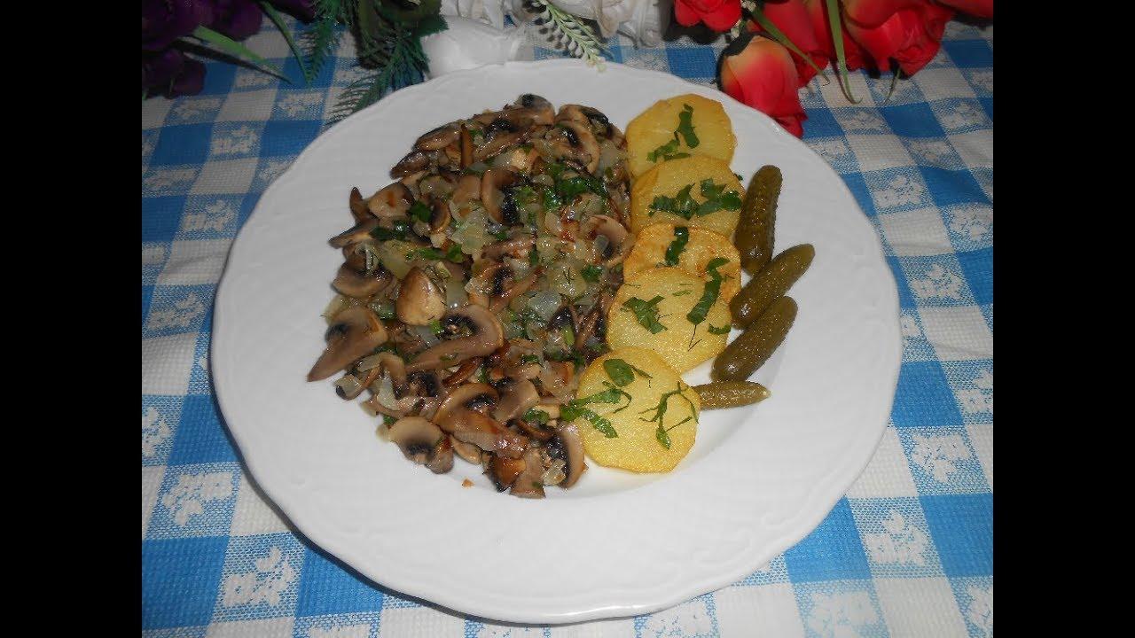 Ciuperci fierte calorii