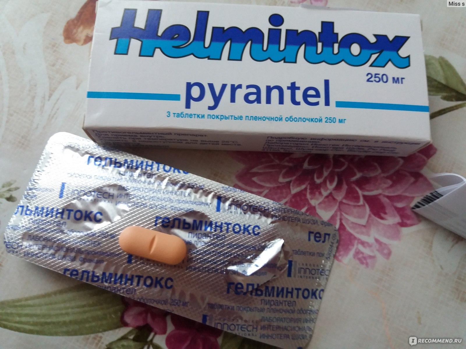 TIMONIL RETARD 300 mg x 50 COMPR. CU ELIBERARE PRELUNGITA 300mg DESITIN ARZNEIMITTEL