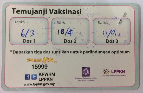 hpv vaccine lppkn