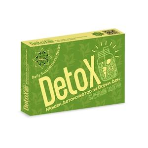 ultra suplimente dezintoxicare super verde