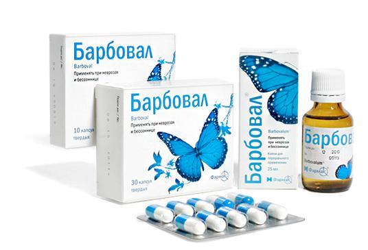 supradozaj de pastile de vierme)