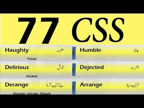 Hpv word meaning in urdu. Cancerul gurii