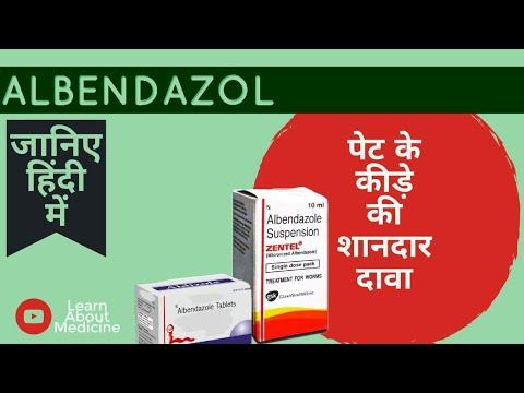 zentel tablet uses in urdu)