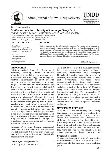 In vitro anthelmintic activity, Anthelmintic meaning in greek