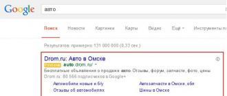 contract pentru studierea helmintelor)